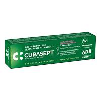 CURASEPT GEL PAROD ASTRING30ML